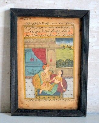 Old Antique Fine Miniature Painting Mughal King Queen Islamic Urdu Calligraphy