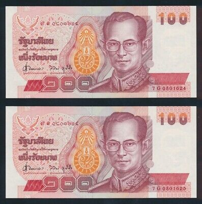 "Thailand: 1994 100 Baht Signature 62 ""SCARCE CONSECUTIVE PAIR"". Pick 97 AUNC"