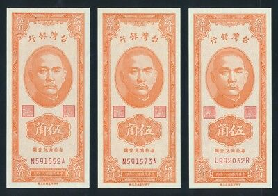 "China: TAIWAN 1949 50 Cents Prefix & Suffix Letters ""LOT OF 3"". Pick 1949b UNC"