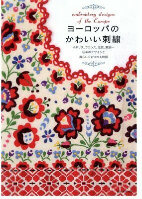 Embroidery Design of the Europe - Japanese Book