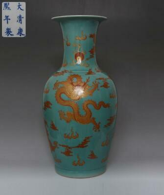 Fine Old Chinese Famille Rose Porcelain Vase Kangxi Marked 44Cm (662)
