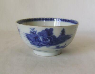 C.18th Chinese Export Porcelain Blue & White Bowl 11 cm Wide A/F #2