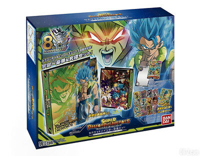 DRAGON BALL SUPER GOGETA HEROES Classeur SDBH officiel 9 pochettes – Set Ultime