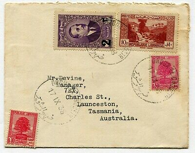 Old envelope with stamps from Republique Libanaise