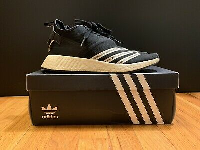 70ee7ae61 ADIDAS WHITE MOUNTAINEERING NMD R2 Size 9 -  27.00