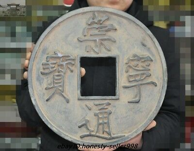 """13""""Huge Old Chinese Dynasty Pure Bronze Ancient Money coin Copper Bi""""崇寧通寶""""Statue"""