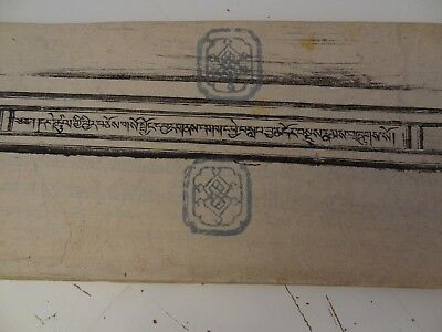 Antique Mongolian Tibetan Buddhist Woodblock Complete  Manuscript With Seal