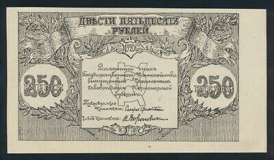 "Russia: Nth Caucasus 1920 250 Rubles ""2-SIDED PROOF"". PS544 AUNC See description"