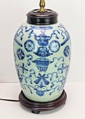 Antique Chinese Transitional Blue Celadon Porcelain Jar Vase Lamp