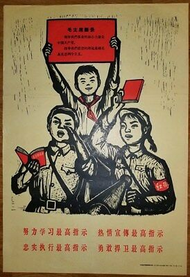 Chinese Cultural Revolution Poster, 1967, Mao's Quotation Propaganda, Vintage