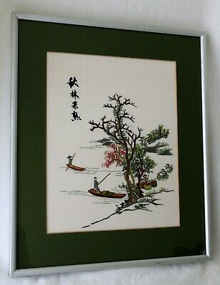 Vintage Chinese Silk Embroidery Art Framed