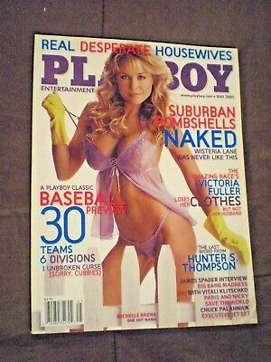 Playboy Magazine May 2005 (Michelle Baena - cover)