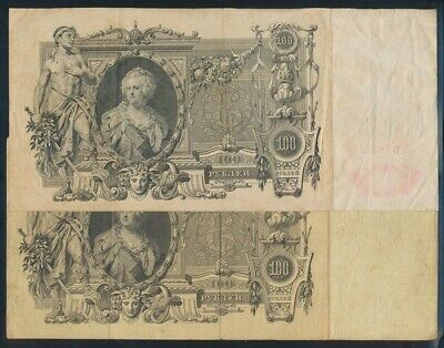 "Russia: 1910 100 Rubles ""CATHERINE THE GREAT"" P13a & 13b F+ Cat VF $60, VG $33+"