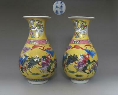 Rare Pair Chinese Famille Rose Porcelain Vases Yongzheng Marked (610)