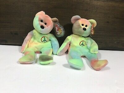 7213f482bd8 Lot of 2 Ty Beanie Baby