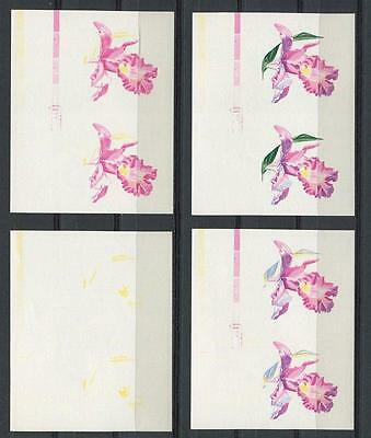 Ddr Ph 1424 Orchideen 1968 Phasendrucke Paare Nicht Im Michel! Orchid Proof 4468