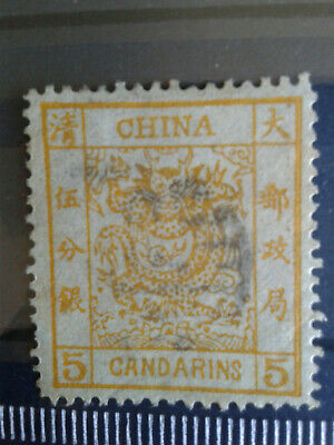 China. 1878. 5 candarin . yellow, Large Dragon. Fine used stamp  (ros4856