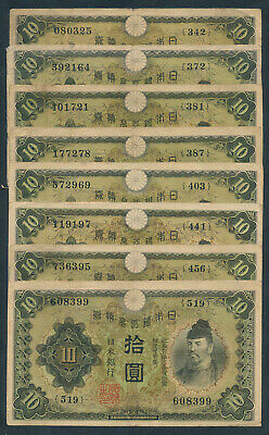"""Japan: 1930 10 Yen """"COLLECTION OF 24 DIFFERENT BLOCK NOS"""". Pick 40a Cat VF $128"""