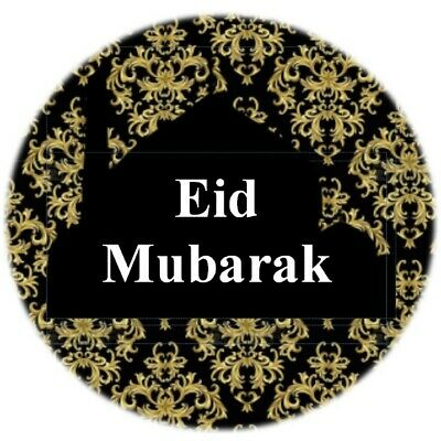 208 Decorations Sticker Gift 100 Eid Mubarak Stickers Muslim Islam Floral