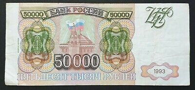 50000 Rubles Banknote 1993 Russian circulated no pin holes or tears. ME 6616209