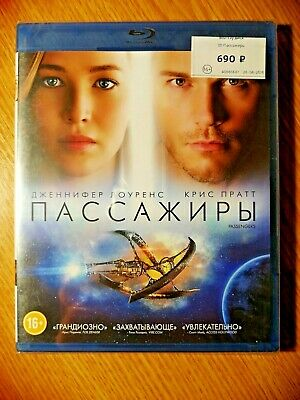 Passengers (Blu-ray) Voice language ENG, RUS and others