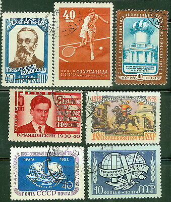 Russia 1941-58 used stamps with not simple perforation 108
