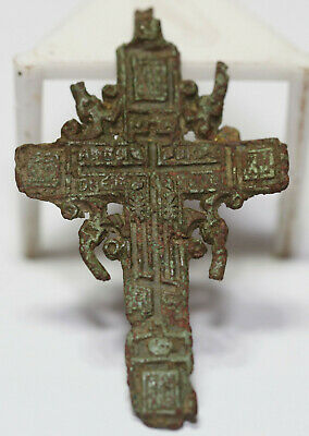 Ancient Bronze cross pendant AMULET GREAT SAVE  amazing conditio rare typ