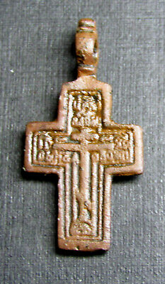 Ancient Old Christianity Bronze Cross (8.2)