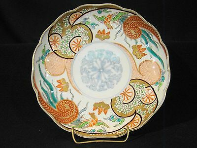 "Antique Imari Porcelain Phoenix Bird Bowl 8 1/2"" 19th c"