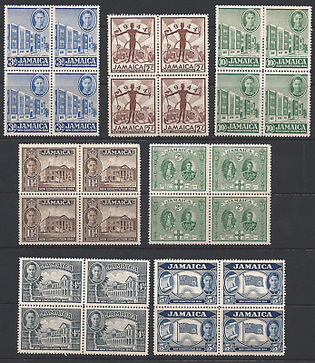 JAMAICA: 1945 New Constitution set Blk4 + a few larger blocks on 8 scans.