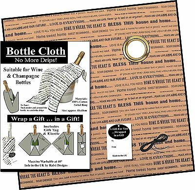 Champagne Wine Bottle Drip Cloth Napkin Ice Bucket Cover Gift Wrap Bag - Tan