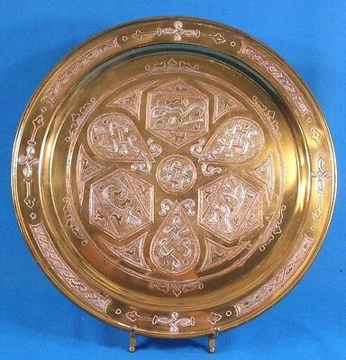 "Antique 12 1/4"" Arab Islamic Copper Bronze Prayer  Plate with Silver Inlay"