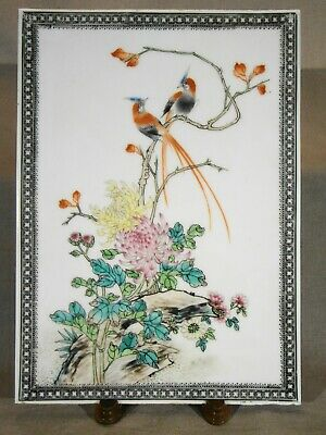 Qing Chinese Porcelain Famille Rose Rock, Peonies & Exotic Birds Plaque 19th c