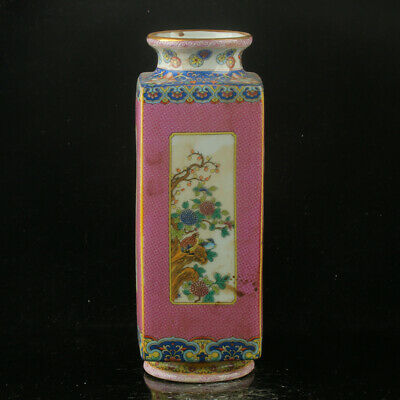 China Enamel Porcelain Hand Painted Vase Made During TheYongzheng Period RF012