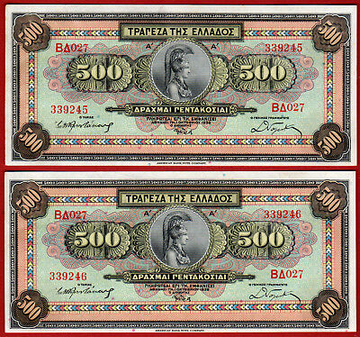 GREECE LOT OF 2 X 500 Drachmai 1932 Consecutively Numbers GOD ATHENA AUNC / UNC