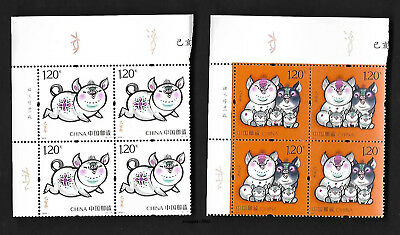 China 2019-1 New Year of the Pig 2V Stamp Block Imprint Chinese Factory Zodiac