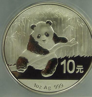 2014  10 Yuan 1oz Silver China Panda First Day of Issue ICG MS 70 #174 of 296