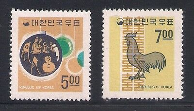 Korea 1968 Sc #628-29 New Year MNH (43194-5)