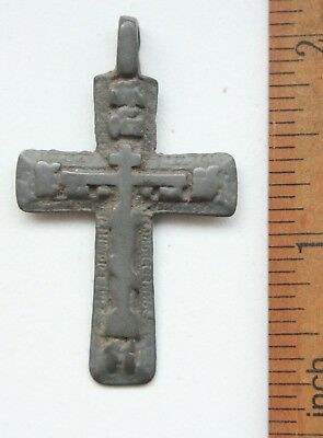 Ancient Russian Orthodox Bronze Cross Pendant (OCR60)