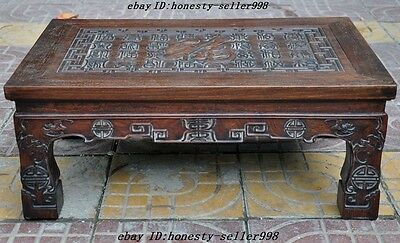 "24"" Old Chinese Huanghuali Wood Hand Carved""福""Text Bat Ancient tables Book Desk"
