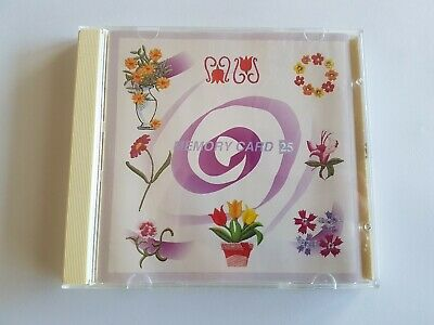 Janome Memory Card 25 - Small Flower Series
