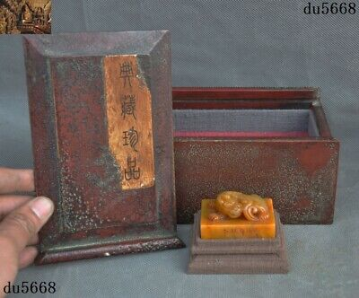 China Tianhuang Shoushan Stone Old Wood Box carved beast Pixiu seal Stamp signet