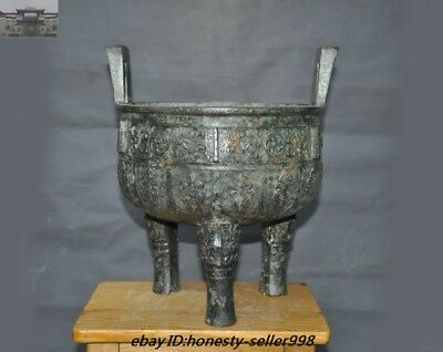 Old Chinese Bronze Beast pattern Ancient Sacrifice tripod Incense burner Censer