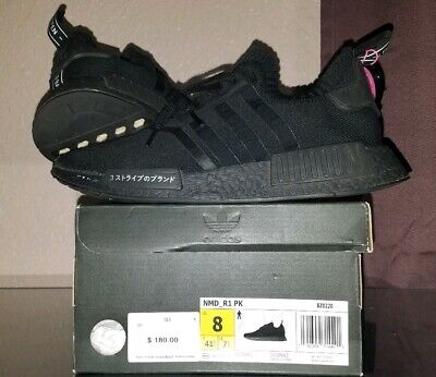 88377a38f1d99 MEN S SIZE 8 Adidas NMD R1 PK Primeknit Triple Black Japan BZ0220 ...