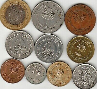 13 different world coins from BAHRAIN