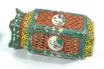 Chinese Famille Rose Reticulated Enameled Lantern Lamp Luminary Porcelain Marked