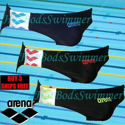 8118975d13 Arena AST17100BKRD Men's Low-Rise Competition Swimwear Speedo-Style Swim  Brief