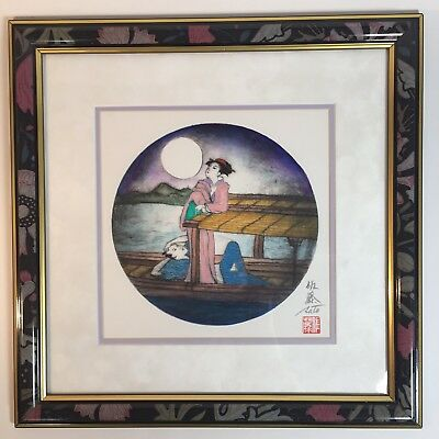 Geisha Girl Japanese Signed Round Woodblock Print / Framed