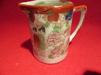 Antique Small creamer GEISHA GIRL made in JAPAN