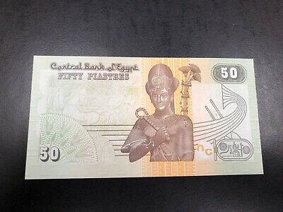 World Paper Money - Central Bank of Egypt 50 Piastres - Very Cool Banknote!!